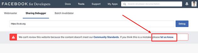 هل تم حظر موقعك من فيسبوك ؟ إليك كيفية حل هذا المشكل