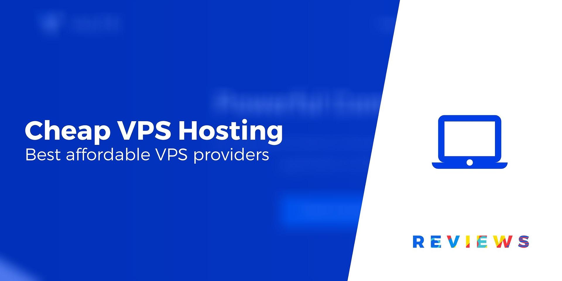 подключить vps сервер бесплатно