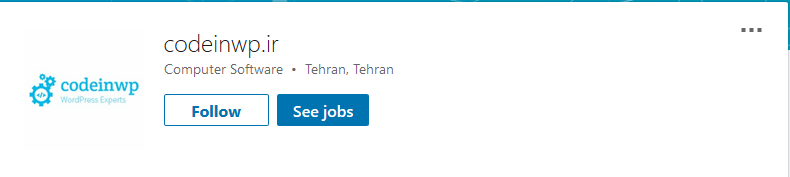 We found an imposter on LinkedIn